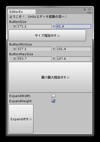SnapCrab_NoName_2014-9-18_20-33-29_No-00